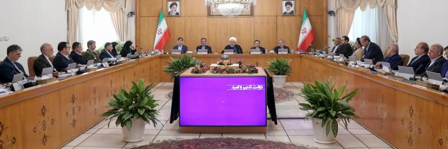 روحانی: بهترین شرایط و روحیه در کشور وجود دارد| شورای نگهبان فیلتر انتخابات را تنگ نکند؛ اجازه دهیم، ملت در انتخابات پیروز شود| از ترکیه میخواهیم که به سوریه حمله نکند