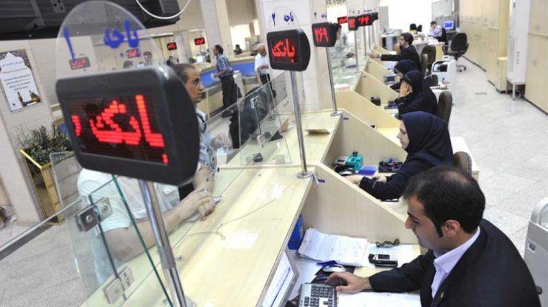 تعطیلی برخی بانکهای خوزستان در روز یکشنبه
