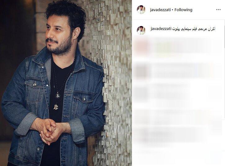 تیپ جواد عزتی در یک مراسم/ عکس