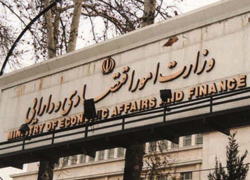 ساماندهی شرکتداری دولتی با اقدامات منسجم وزارت اقتصاد