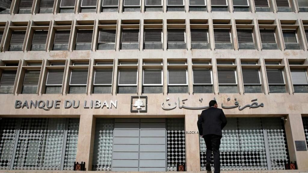 فعالیت بانکها در لبنان بعد از دو هفته تعطیلی