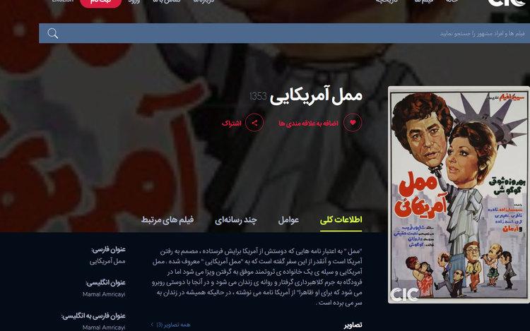 کیهان: گوگوش و بهروز وثوقی