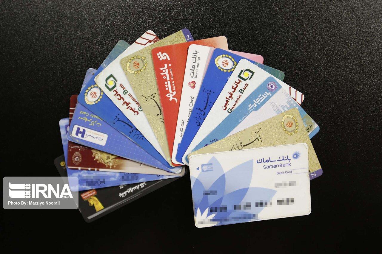۵ ابهام درباره اجباری شدن رمزهای یکبار مصرف کارت بانکی؛ پای پول گرفتن از مردم در میان است؟