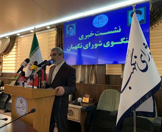 واکنش سخنگوی شورای نگهبان به اظهارات روحانی درباره حضور همه سلایق در انتخابات/ وظیفه خود درباره پالرمو را انجام دادیم