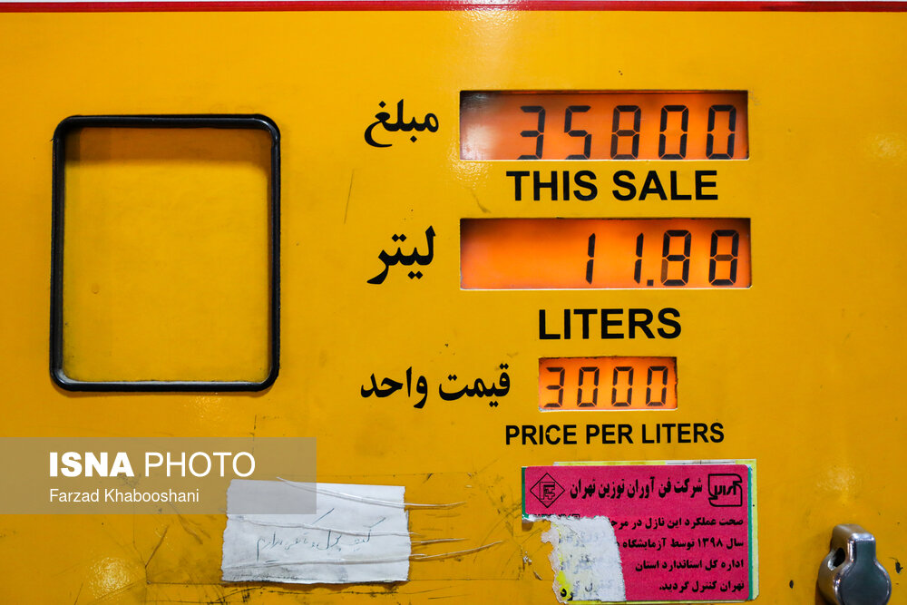 محدودیت سوختگیری با کارت بنزین جایگاه برداشته شد