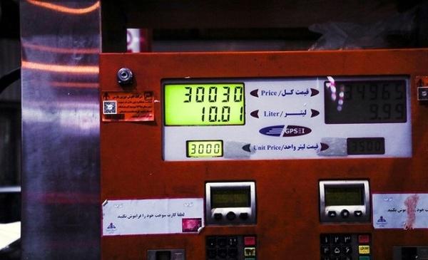 چرا بنزین سهمیهبندی و گران شد؟