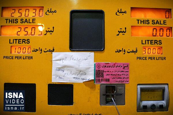 طرح دوفوریتی نمایندگان مجلس برای توقف افزایش قیمت بنزین