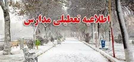 کلیه مدارس استان تهران تعطیل است
