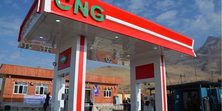 مصرف CNG به 21 میلیون متر مکعب در روز رسید