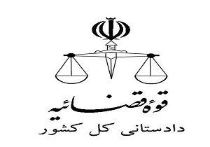 مرتکبین ومقصرین تحت تعقیب قانونی قرارگرفتند