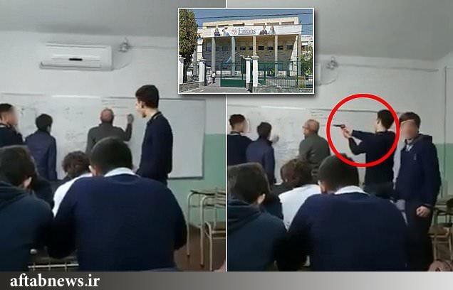 هفت تیرکشی دانش آموز پشت سر معلم+عکس