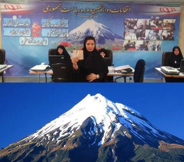 یک خطای تکراری؛ نماد ملی نیوزلند در انتخابات ایران!+عکس