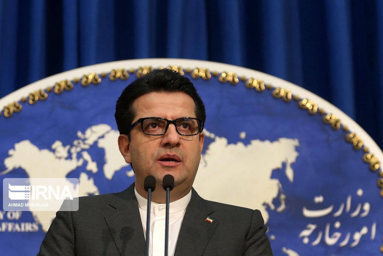 واکنش ایران به خداحافظی موگرینی