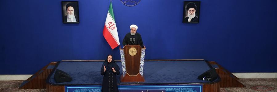 روحانی: با همه فشارهای اقتصادی، مردم ایران عزت خود را حفظ کردند و پیروز شدند| توضیح درباره گران شدن بنزین