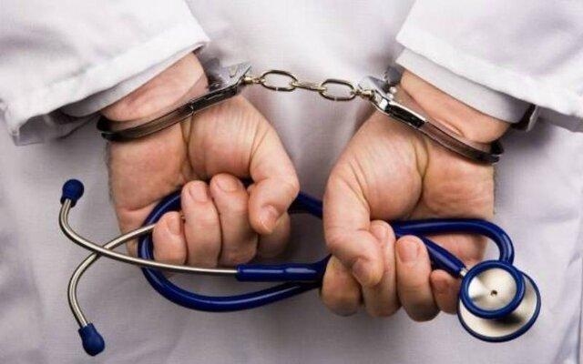 دستگیری پزشک قلابی در اقلید فارس