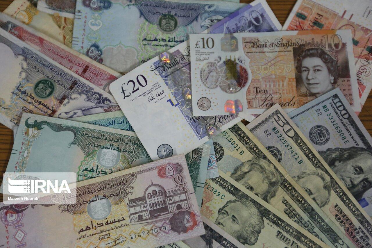کاهش نرخ رسمی ۲۰ ارز