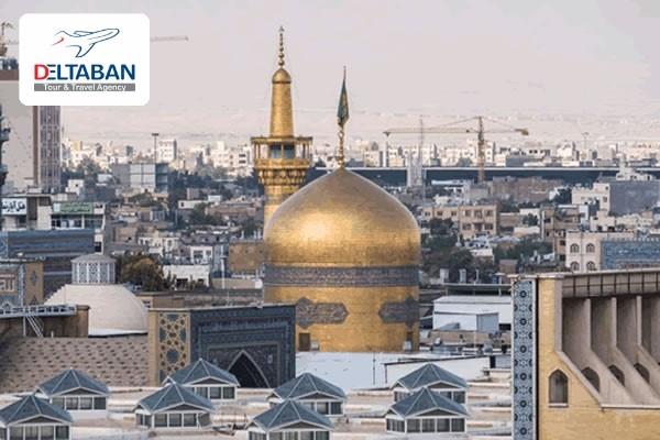 سفری مقرون به صرفه به شهر مشهد