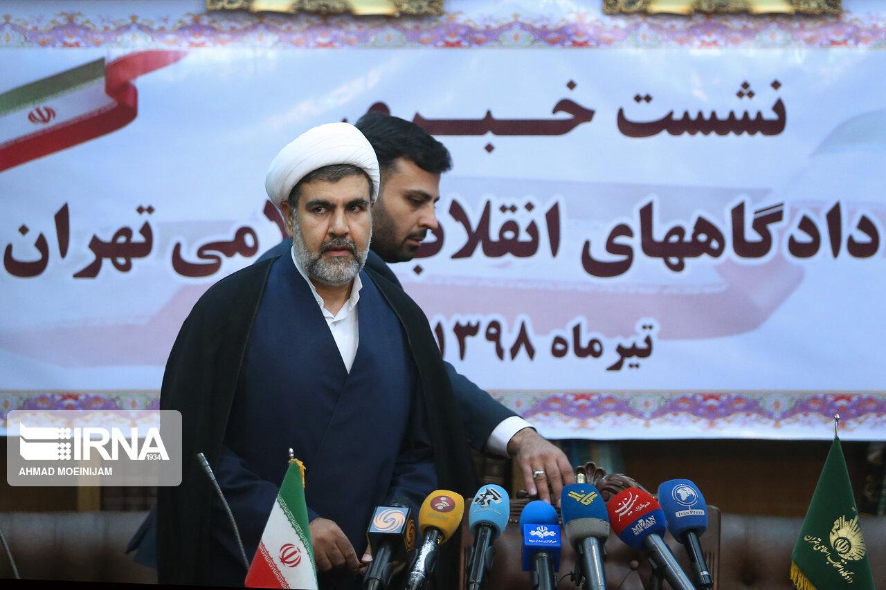 واکنش رئیس دادگاههای انقلاب تهران به اعتراض متهمان هفتتپه