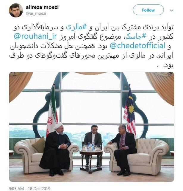 تولید برندی مشترک بین ایران و مالزی