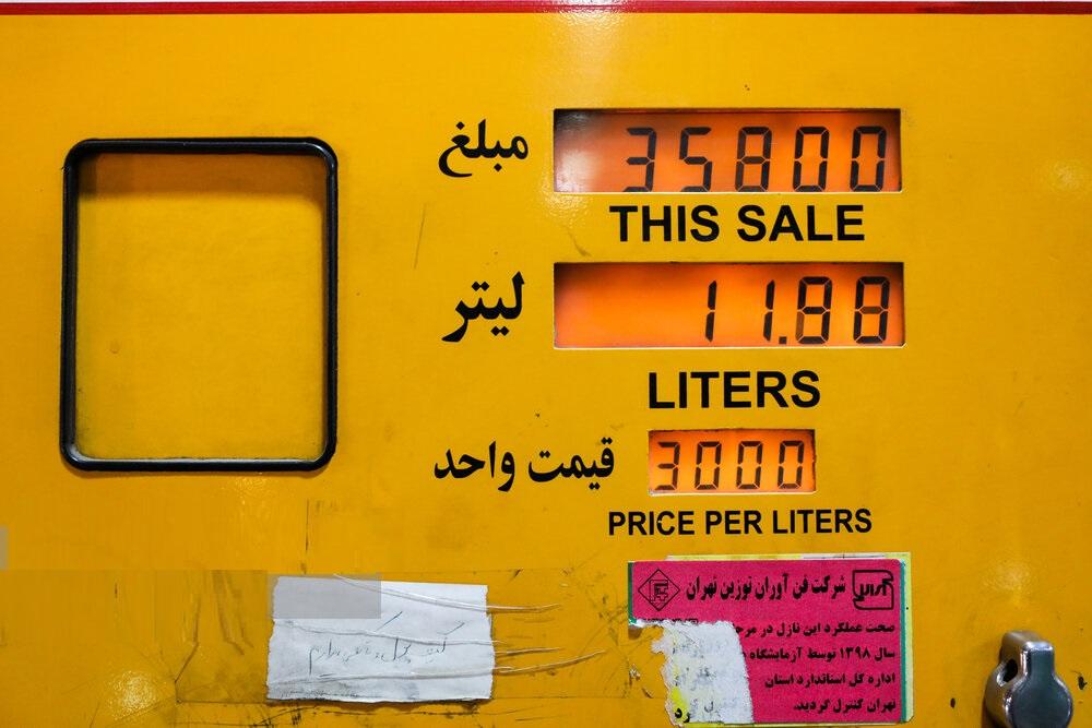 طرح دو فوریتی برای تکنرخی شدن بنزین با قیمت 1500 تومان