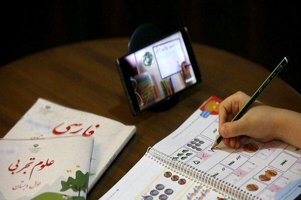 جدول زمانی پخش برنامههای درسی روز شنبه شبکههای آموزش و چهار