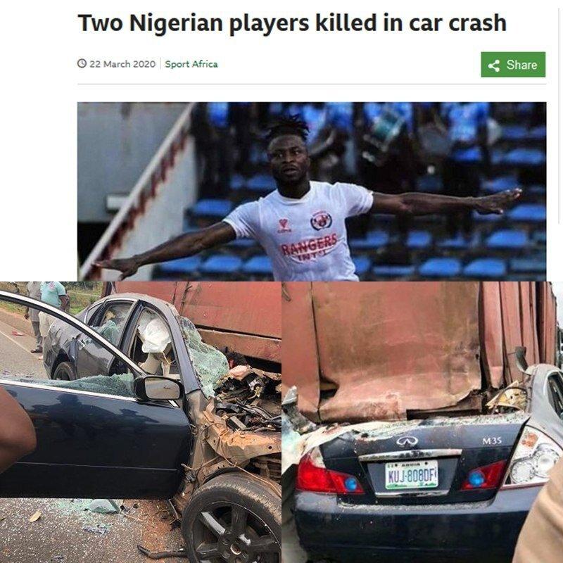 کشته شدن دو بازیکن فوتبال در تصادف/عکس
