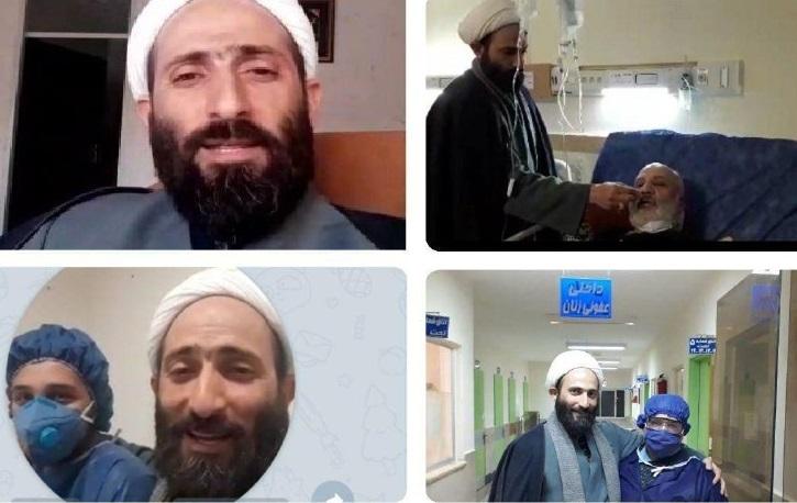 حکم جلب فرد مدعی طب اسلامی در گیلان صادر شد