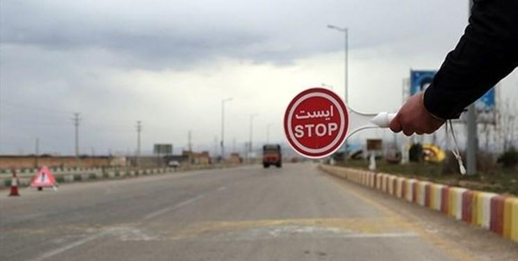 ورود خودروهای غیربومی به اصفهان ممنوع شد