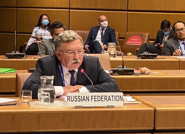 واکنش روسیه به غنیسازی ۲۰ درصدی اورانیوم توسط ایران