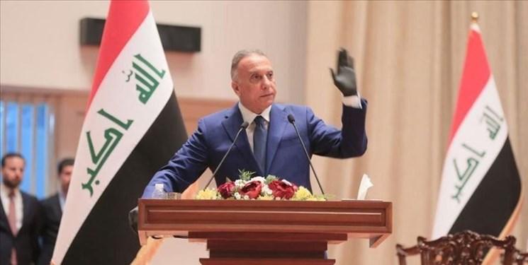 الکاظمی: تنها چند صد نیروی آمریکایی در عراق باقی خواهند ماند