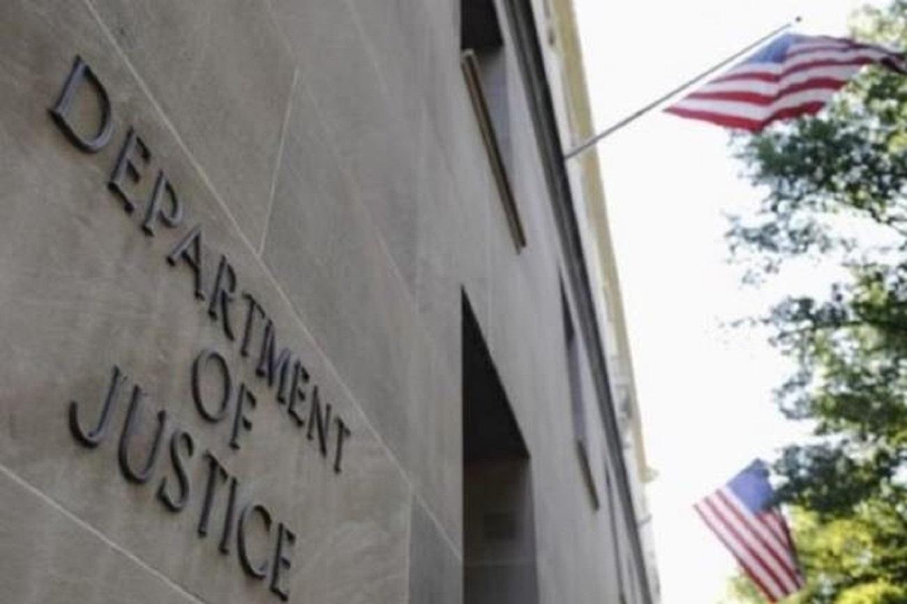 آمریکا ۷ میلیون دلار از داراییهای ایران را به قربانیان تروریسم داد