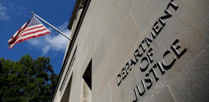 حمله سایبری به وزارت دادگستری آمریکا