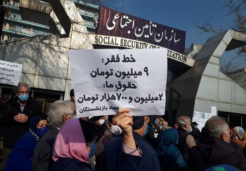 اعتراض بازنشستگان به متناسبسازی حقوقها/ سفرههایمان خالیتر و کوچکتر شد!