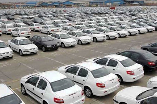 احتمال تغییر قیمت کارخانهای برخی خودروها تا پایان هفته