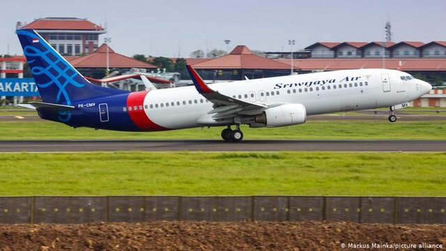 یک هواپیمای مسافربری با پنجاه مسافر ناپدید شد