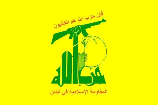 بیانیه حزبالله در واکنش به تحریم رئیس سازمان حشد الشعبی