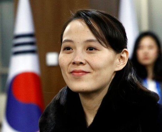 چه اتفاقی برای خواهر رهبر کره شمالی افتاده است؟او زیادی محبوب شده بود!