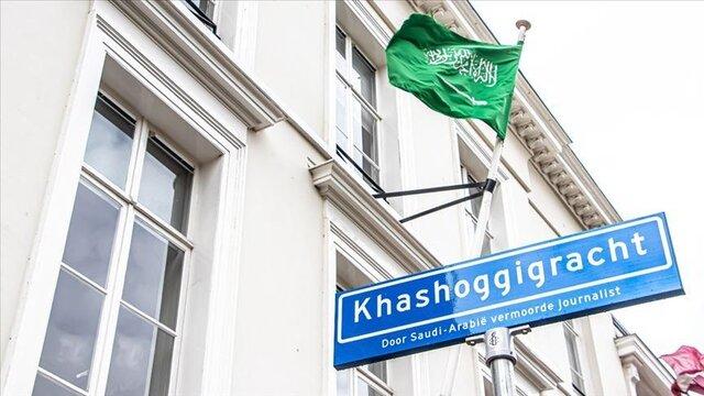 پیشنهاد واشنگتن برای نامگذاری خیابان سفارت عربستان به نام «جمال خاشقجی»