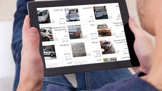 اثر بازگشت قیمت خودروها به سایتها چیست؟