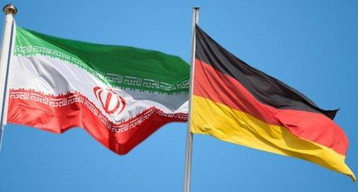 آلمان درباره اینستکس اعتراف کرد