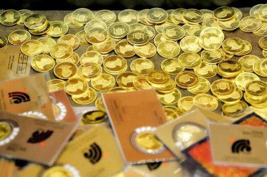 سکه عقب نشست/طلا به سمت ارزانی حرکت کرد