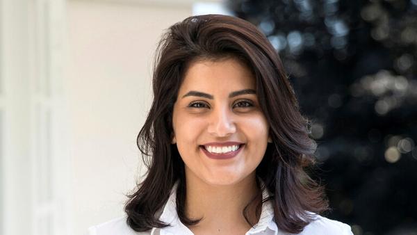 ۵ سال حبس برای فعال زن سعودی به اتهام فعالیت های جنایی