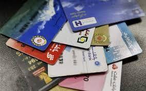 توضیح شورای هماهنگی بانکها درباره انسداد کارتهای بانکی اتباع خارجی