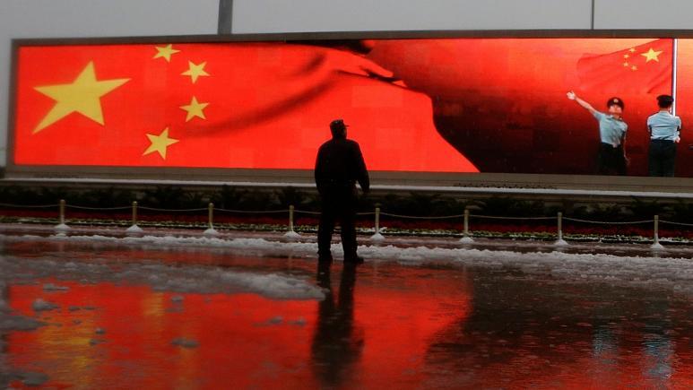 بانکدار سابق چینی اعدام شد