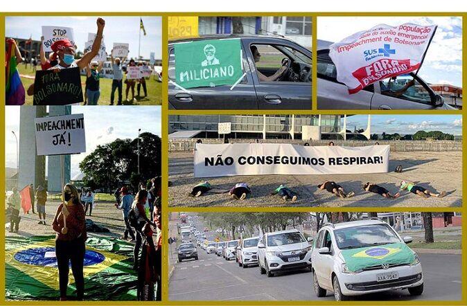 معترضان برزیلی خواستار برکناری رئیس جمهور شدند
