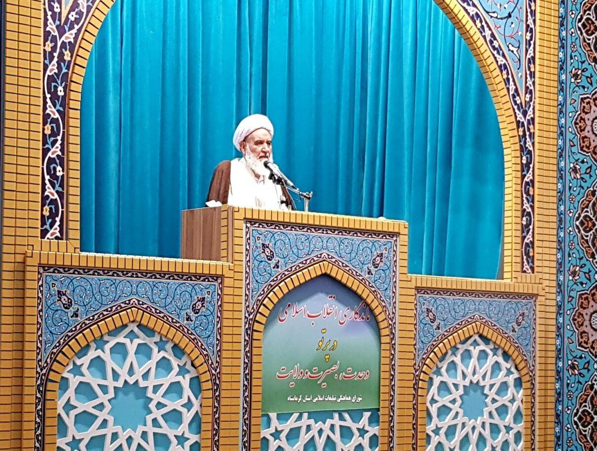 هدف بایدن و ترامپ درباره ایران یکی است