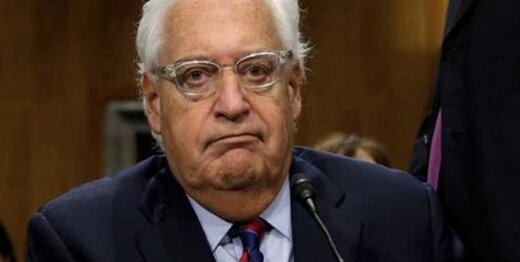 هشدار سفیر آمریکا در تلآویو به بایدن درباره ایران