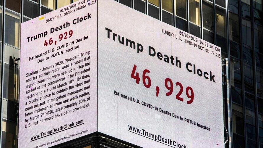 ساعت مرگ ترامپ ثبت شد/عکس