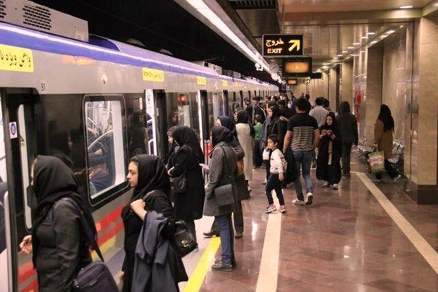 رایگان بودن مترو تا پایان نماز عید فطر در تهران