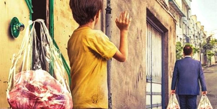 شناسایی ۱۸۰۰ کودک مبتلا به سوء تغذیه در استان مرکزی